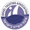 לוגו של איגוד השייט בישראל
