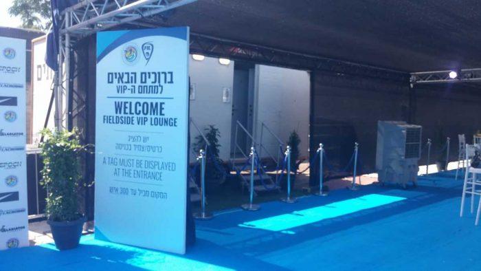 תא שירותים ניידים 6 תאים באירוע אליפות העולם בלקרוס
