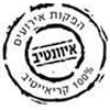 לוגו של איוונטיב הפקת אירועים